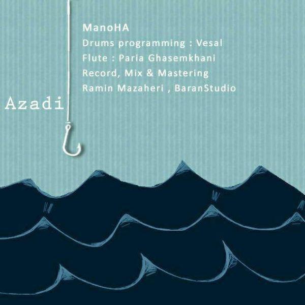 ManoHa - Azadi