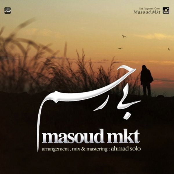Masoud Mkt - Birahm