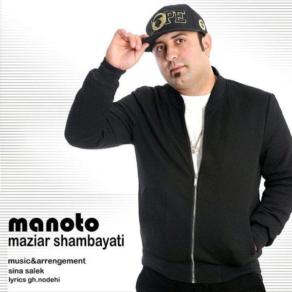 Maziar Shambayati - Manoto