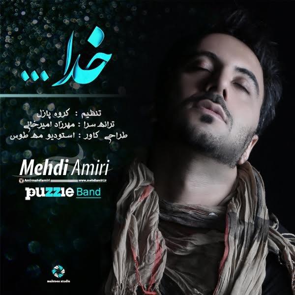 Mehdi Amiri - Khoda