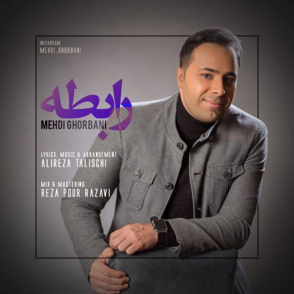 Mehdi Ghorbani - Rabeteh