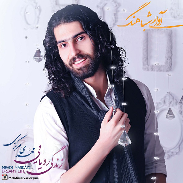 Mehdi Markazi - Ouje Parvaz 2