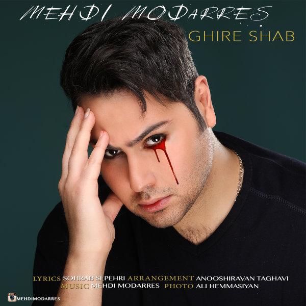 Mehdi Modarres - Ghire Shab