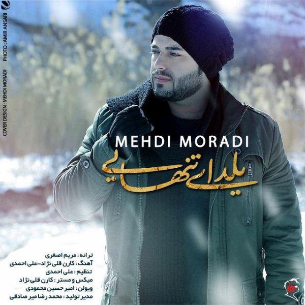 Mehdi Moradi - Yaldaye Tanhaei