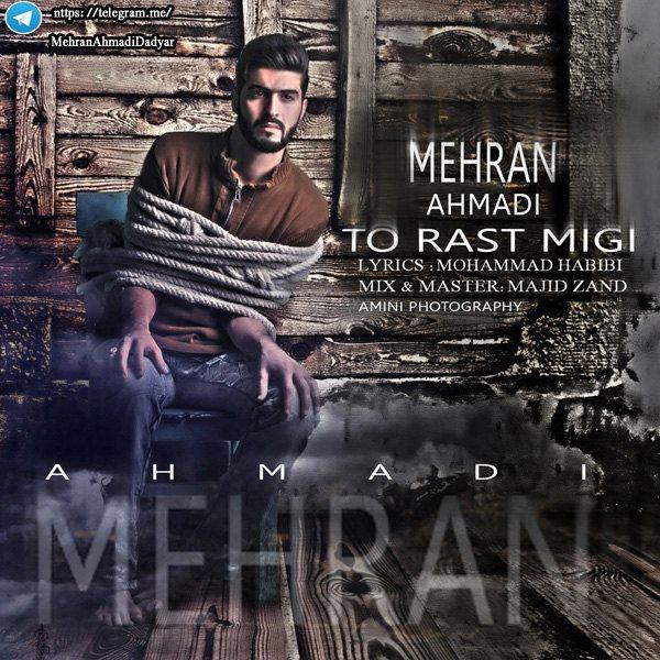 Mehran Ahmadi - To Rast Migi
