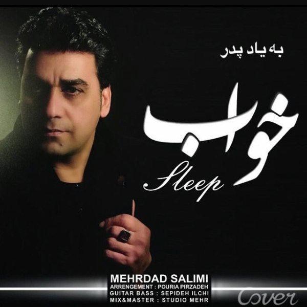 Mehrdad Salimi - Khab