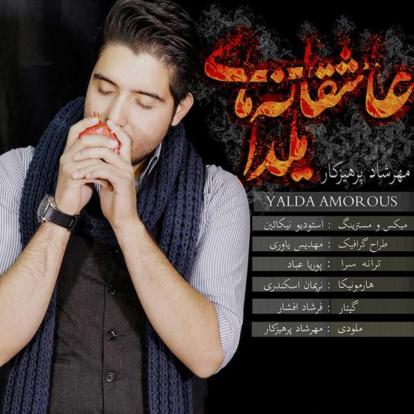 Mehrshad Parhizkar - Asheghanehaye Yalda