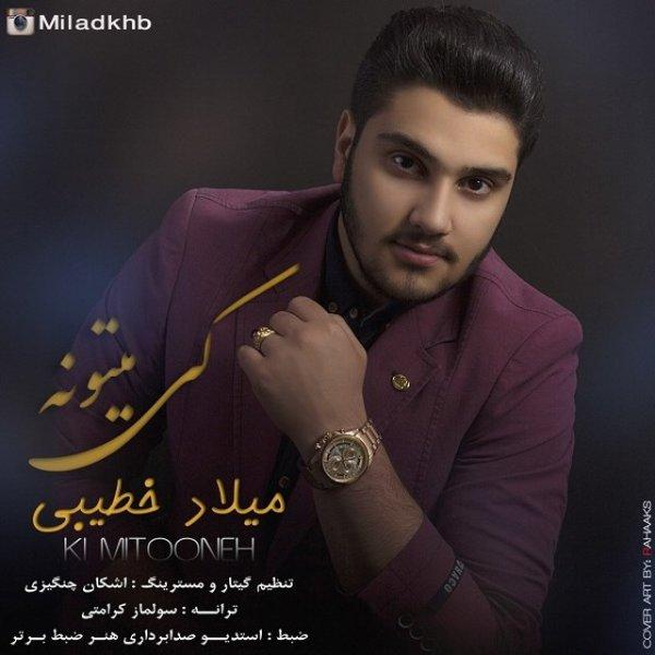 Milad Khatibi - Ki Mitooneh