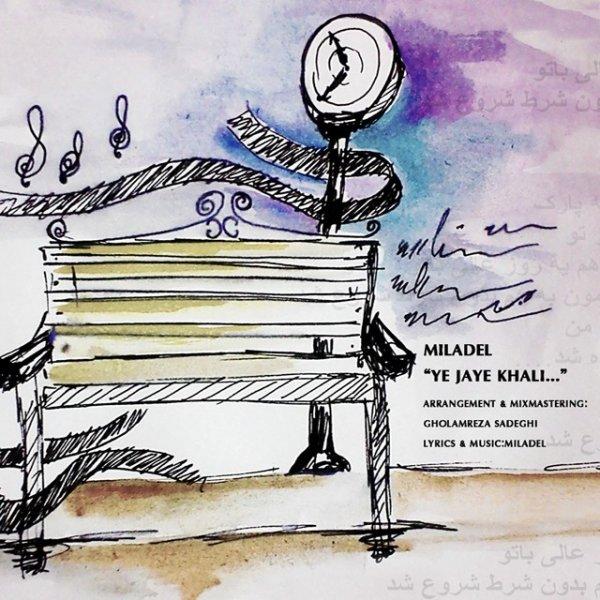 Miladel - Ye Jaye Khali