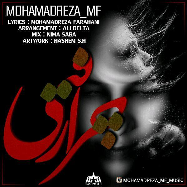 Mohamadreza Mf - Chera Rafti