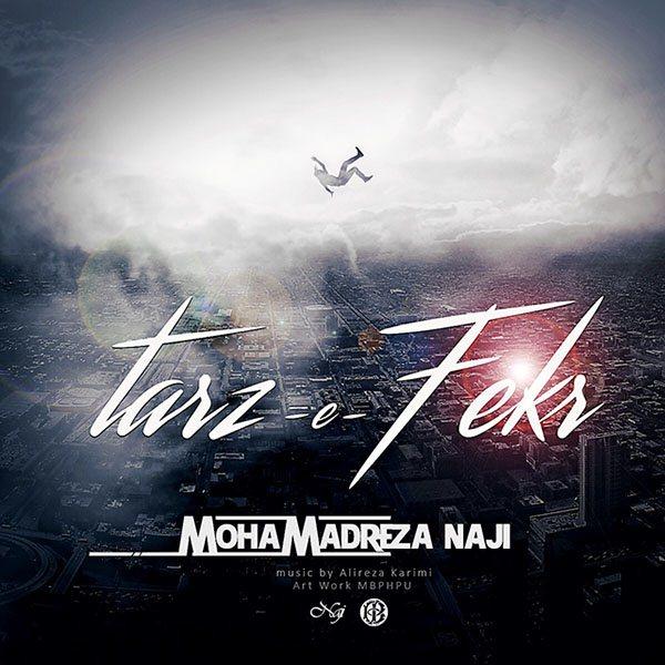 Mohamadreza Naji - Tarz e Fekr