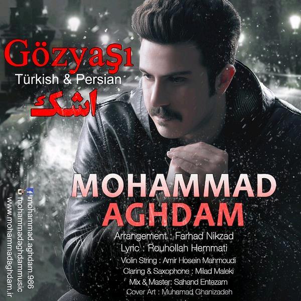 Mohammad Aghdam - Ashk