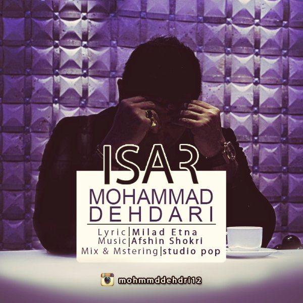 Mohammad Dehdari - Isar