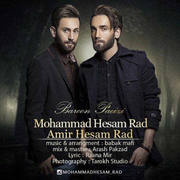 Mohammad Hesam Raad & Amir Hesam Raad - Baroone Paeizi