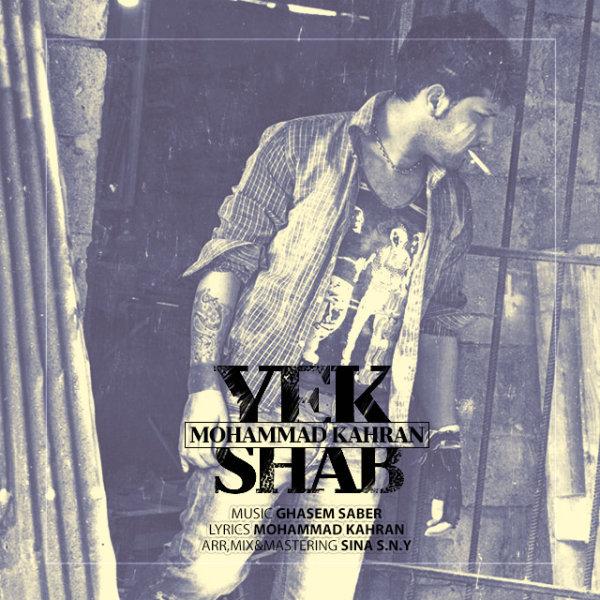 Mohammad Kahran - Yek Shab