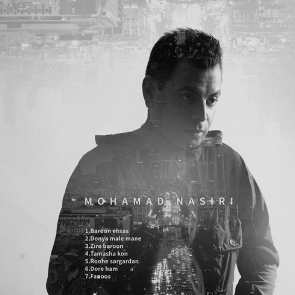 Mohammad Nasiri - Baroone Ehsas