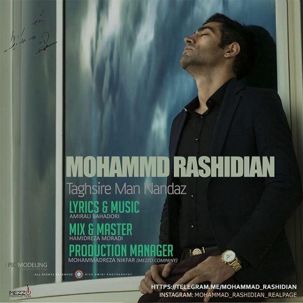 Mohammad Rashidian - Taghsire Man Nandaz