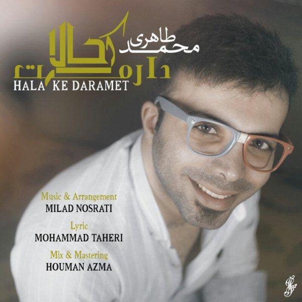 Mohammad Taheri - Hala Ke Daramet