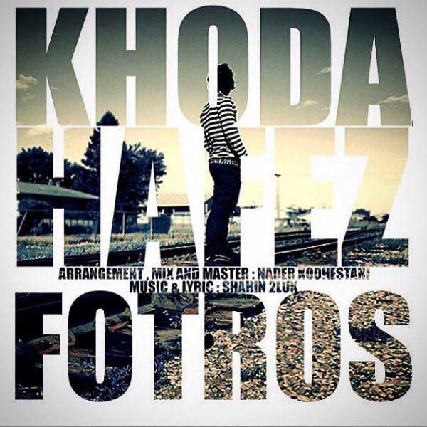 Mohsen Fotros - Khodahafez