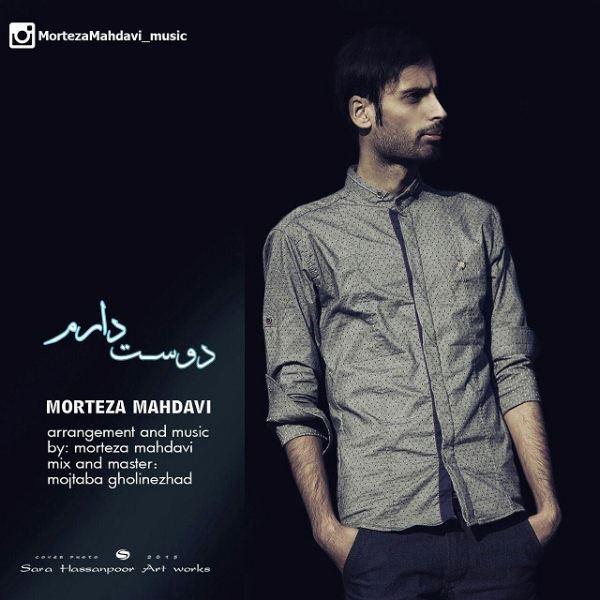 Morteza Mahdavi - Dooset Daram