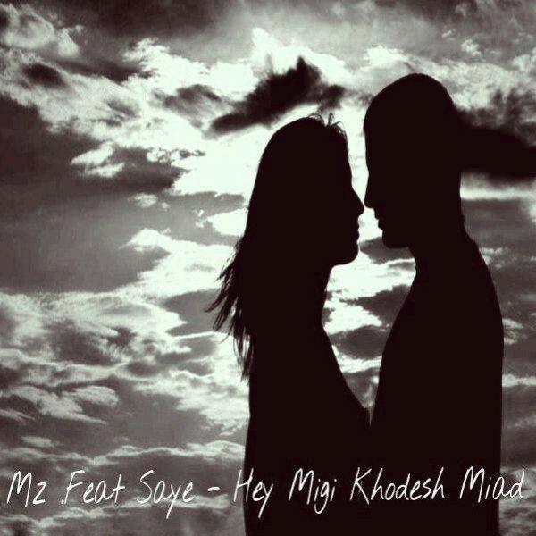 Mz - Hey Migi Khodesh Miad (Ft Saye)