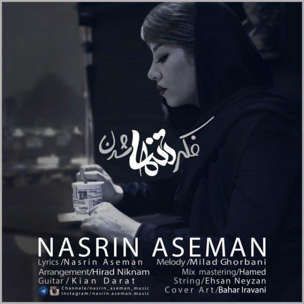 Nasrin Aseman - Fekre Tanha Shodan