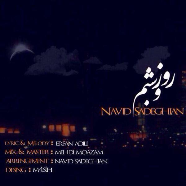 Navid Sadeghian - Rooz O Shabam