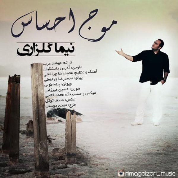 Nima Golzari - Moje Ehsas