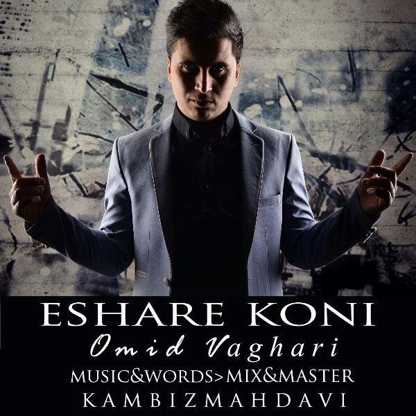 Omid Vaghari - Eshareh Koni