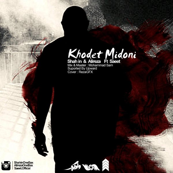 OneBax - Khodet Midoni