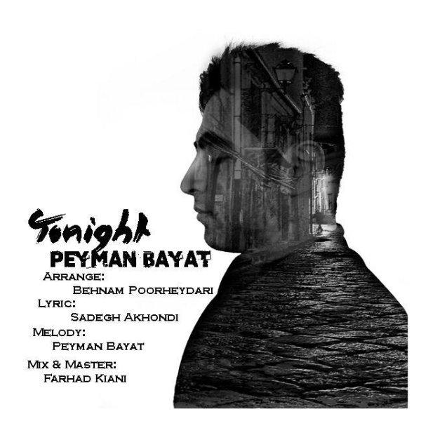 Peyman Bayat - Emshab