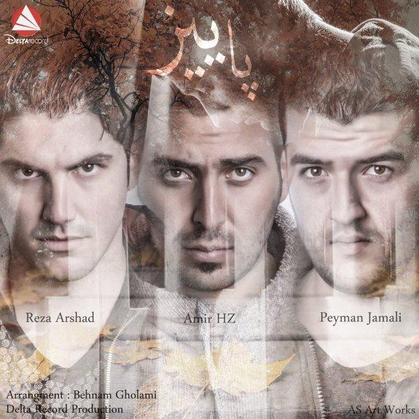 Peyman Jamali - Paeiz (Ft. Reza Arshad & Amir Hz)