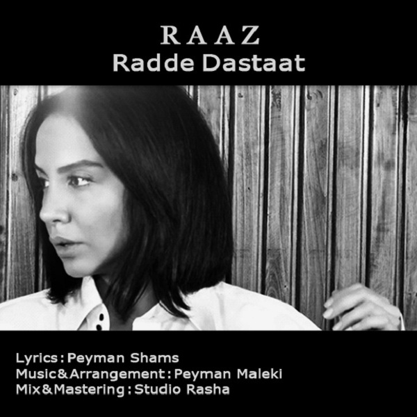 Raaz - Radde Dastaat