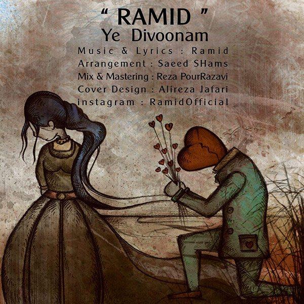 Ramid - Ye Divoonam