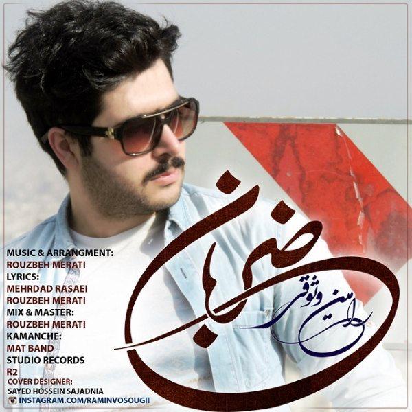 Ramin Vosoughi - Zaraban