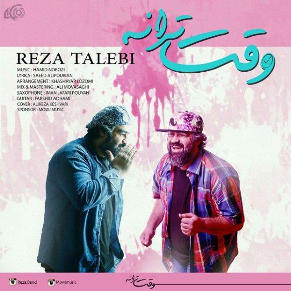Reza Talebi - Vaghte Taraneh