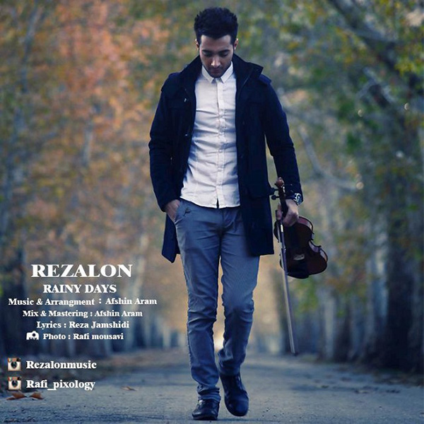 Rezalon - Rainy Days