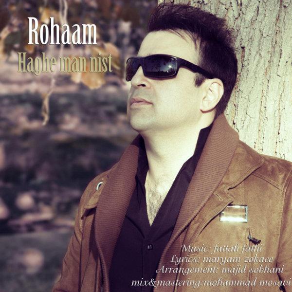 Roham - Haghe Man Nist