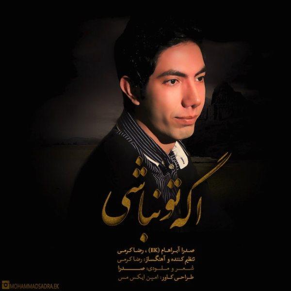 Sadra (Abraham) - Age To Nabashi (Ft Reza Karami)