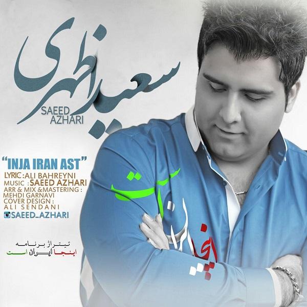 Saeed Azhari - Inja Iran Ast