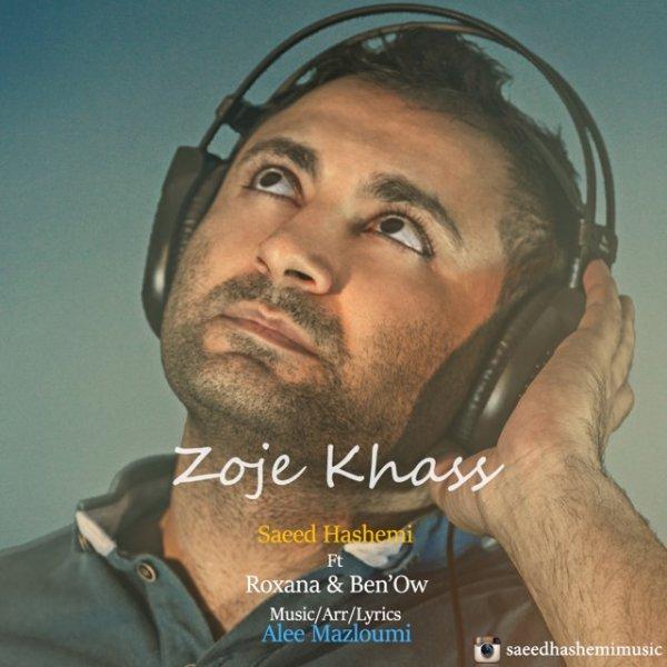 Saeed Hashemi - Zoje Khass (Ft Roxana & Benow)