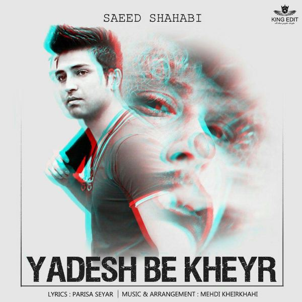 Saeed Shahabi - Yadesh Be Kheir