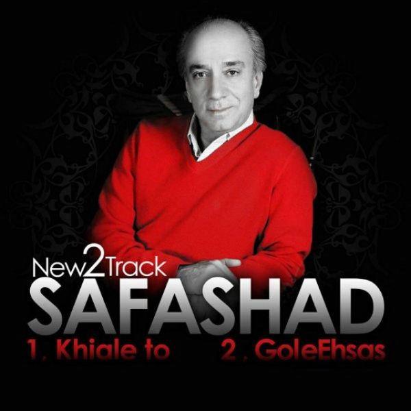 Safa Shad - Gole Ehsas