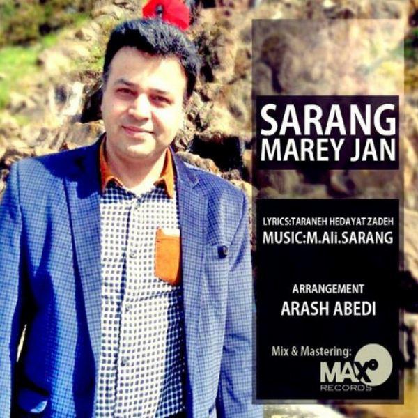 Sarang - Marey Jan