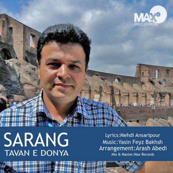 Sarang - Tavan E Donya