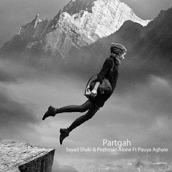 Sayad Shaki & Pezhman Alone - Sigar (Ft Pouya Aghaie)