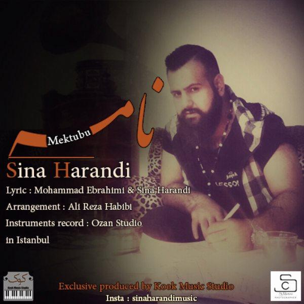 Sina Harandi - Nameh