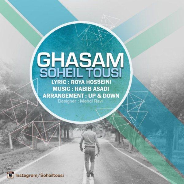Soheil Tousi - Ghasam