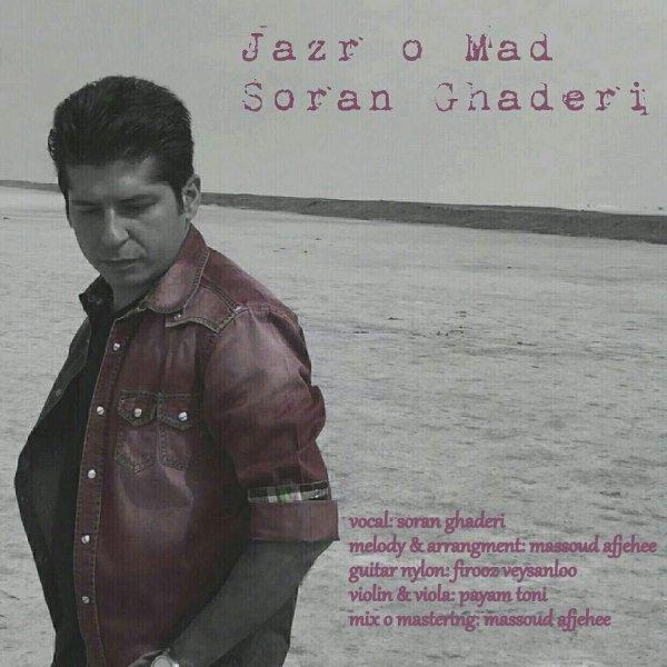 Soran Ghaderi - Jazr o Mad
