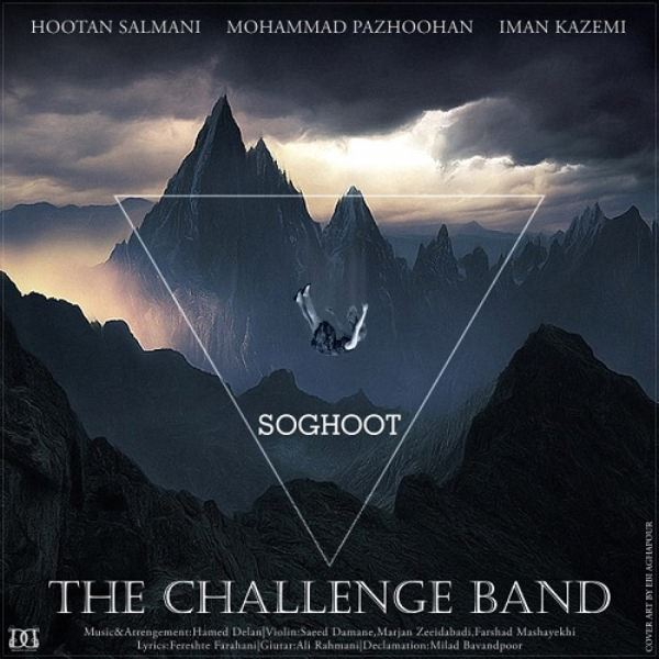 The Challenge Band - Soghoot
